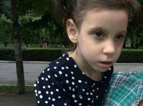 Să o ajutăm pe Sofia Siloci!