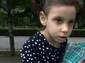 Let's Help Sofia Siloci!