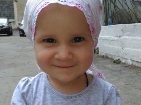 Vladelina suffers from retinoblastoma