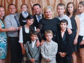 От сердца для семьи Бубулич